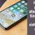 Hackers que planeavam ataque a iPhones tinham também como alvo sistemas Android e Windows